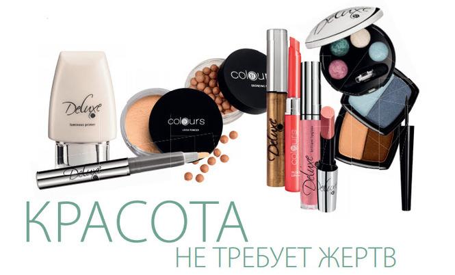 Каталог косметики LR в Москве, интернет-магазин